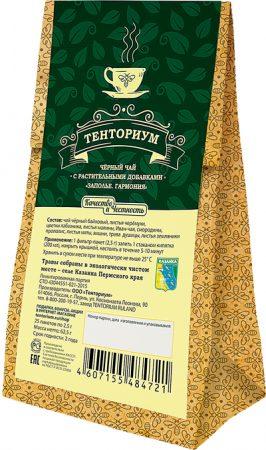 Чай ТЕНТОРИУМ (63 г) 372 руб.