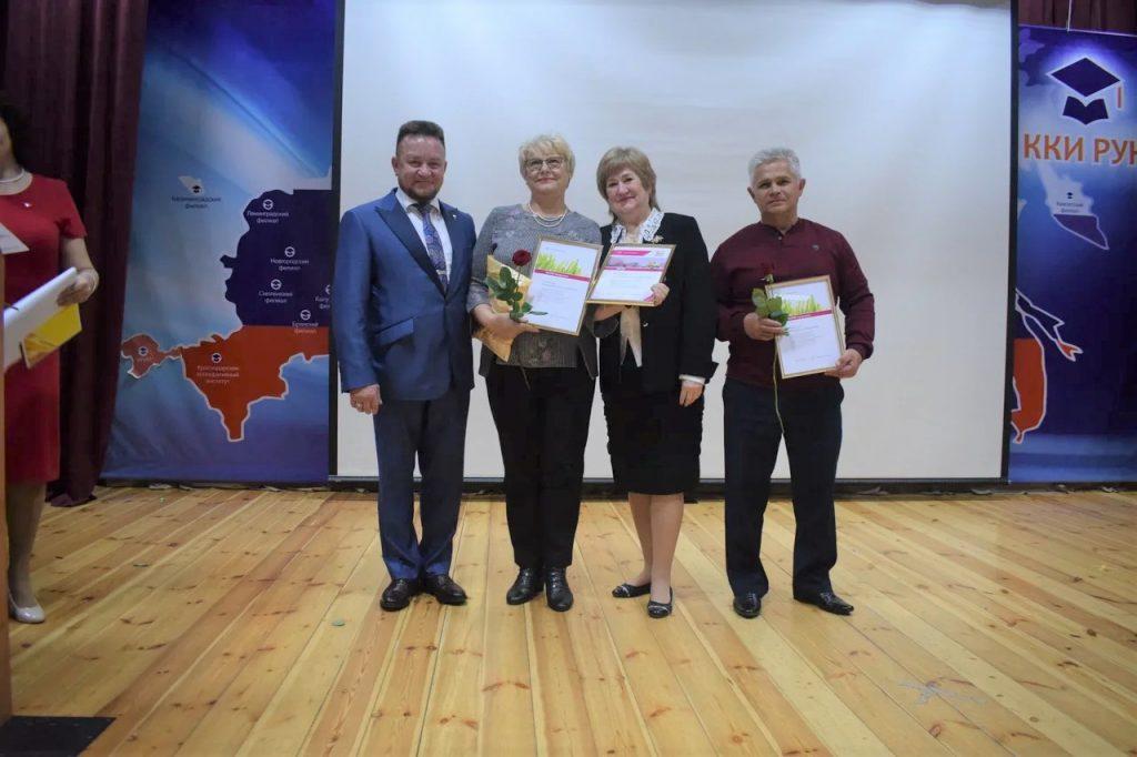 Форум ТЕНТОРИУМ-2019 в Казани!