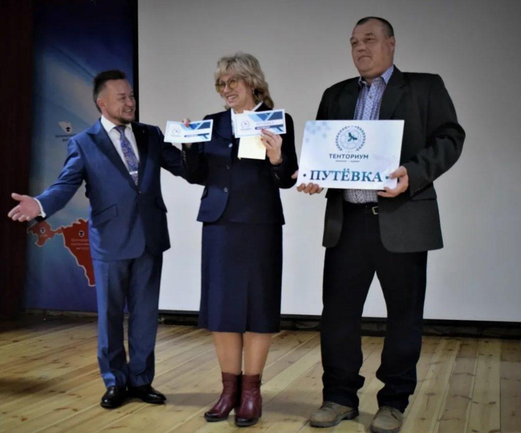 Итоги Промоушна «Марафон подарков ТЕНТОРИУМ®»