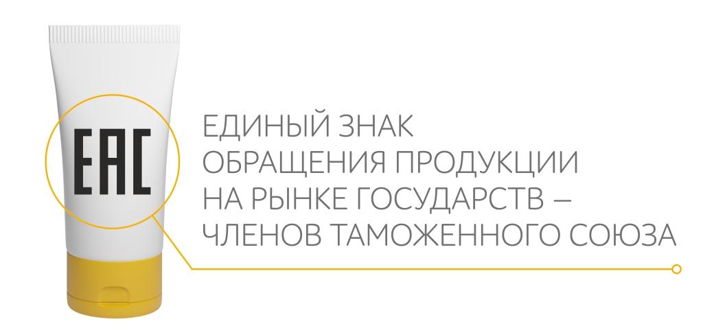 Что это за знаки и зачем они нужны: учимся читать упаковку косметики ТЕНТОРИУМ®