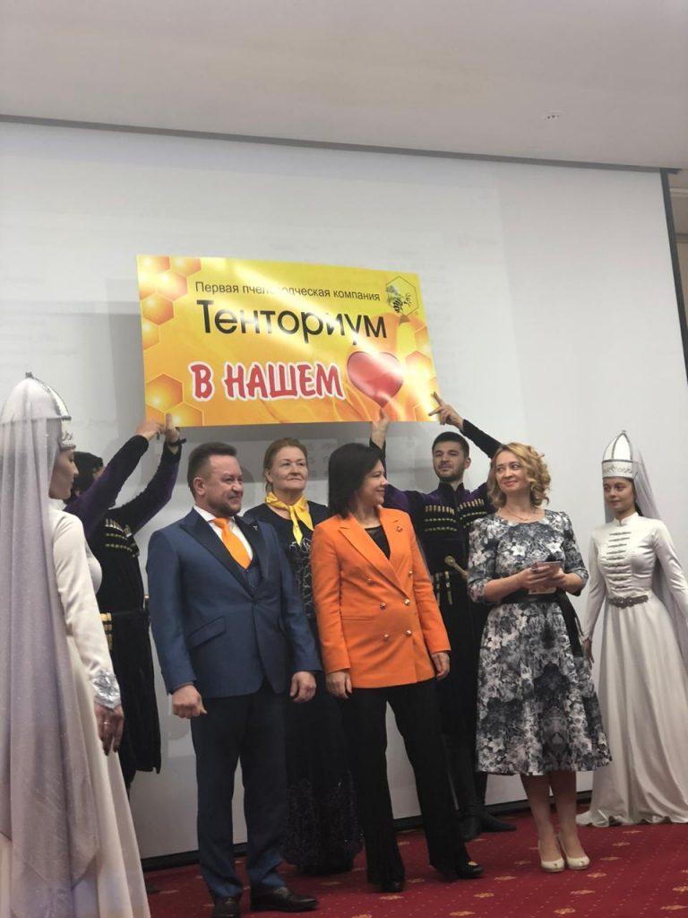 «Мероприятие прошло на высшем уровне!»: итоги Форума в Нальчике