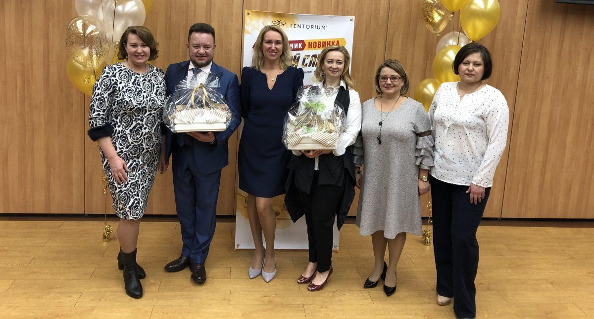 Позади 14 городов: как прошёл финальный Дистрибьюторский Форум в Москве