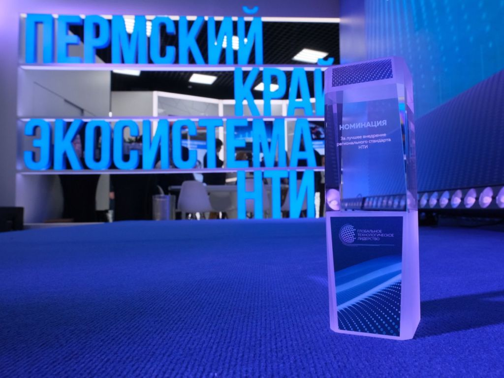 Высокие технологии и качество: ТЕНТОРИУМ® представил свою продукцию на двух престижных выставках