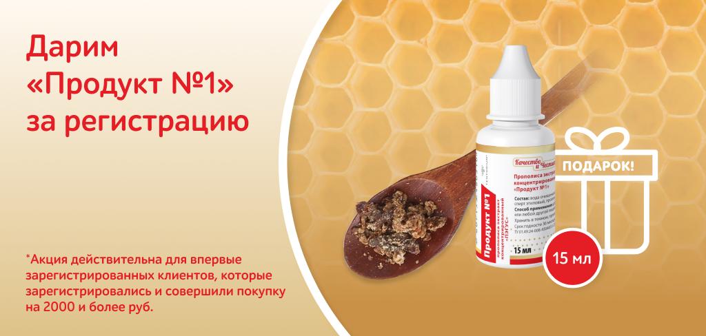 -30% на корма и мёд и ещё три выгодных предложения февраля от ТЕНТОРИУМ®