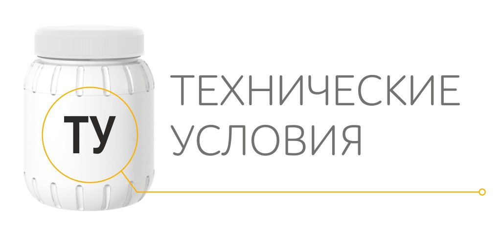 Что это за знаки и зачем они нужны: учимся читать упаковку продуктов ТЕНТОРИУМ®