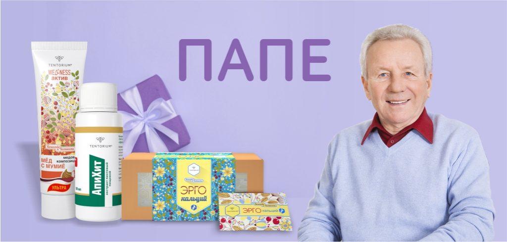 Чего хотят мужчины: ТЕНТОРИУМ® составил список подарков на 23 февраля
