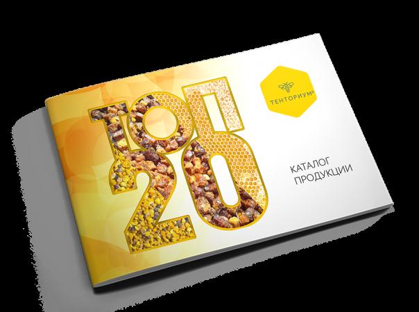 Каталог продукции ТОП20 32 руб.