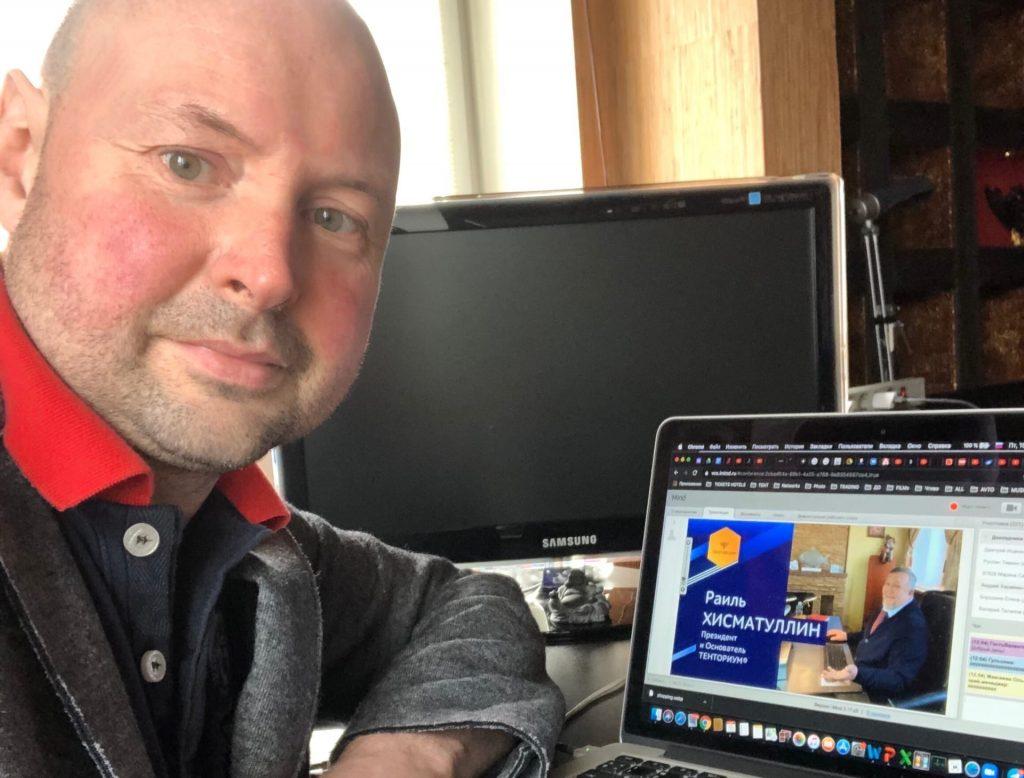 Три дня пользы, онлайн-инструменты и прорыв в бизнесе. Как прошел первый online Лидерский Форум ТЕНТОРИУМ® 2020