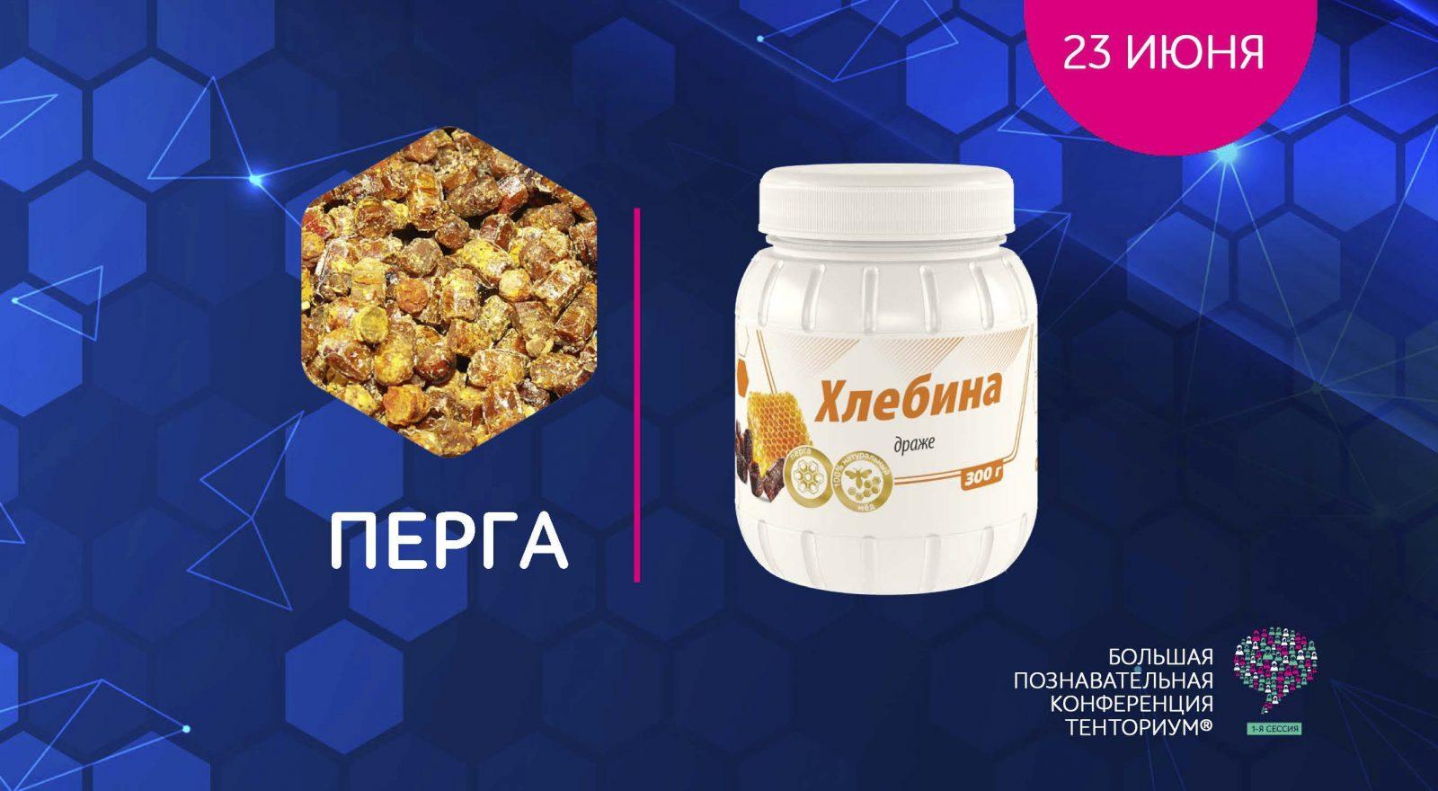 БНПК2_Страница_03