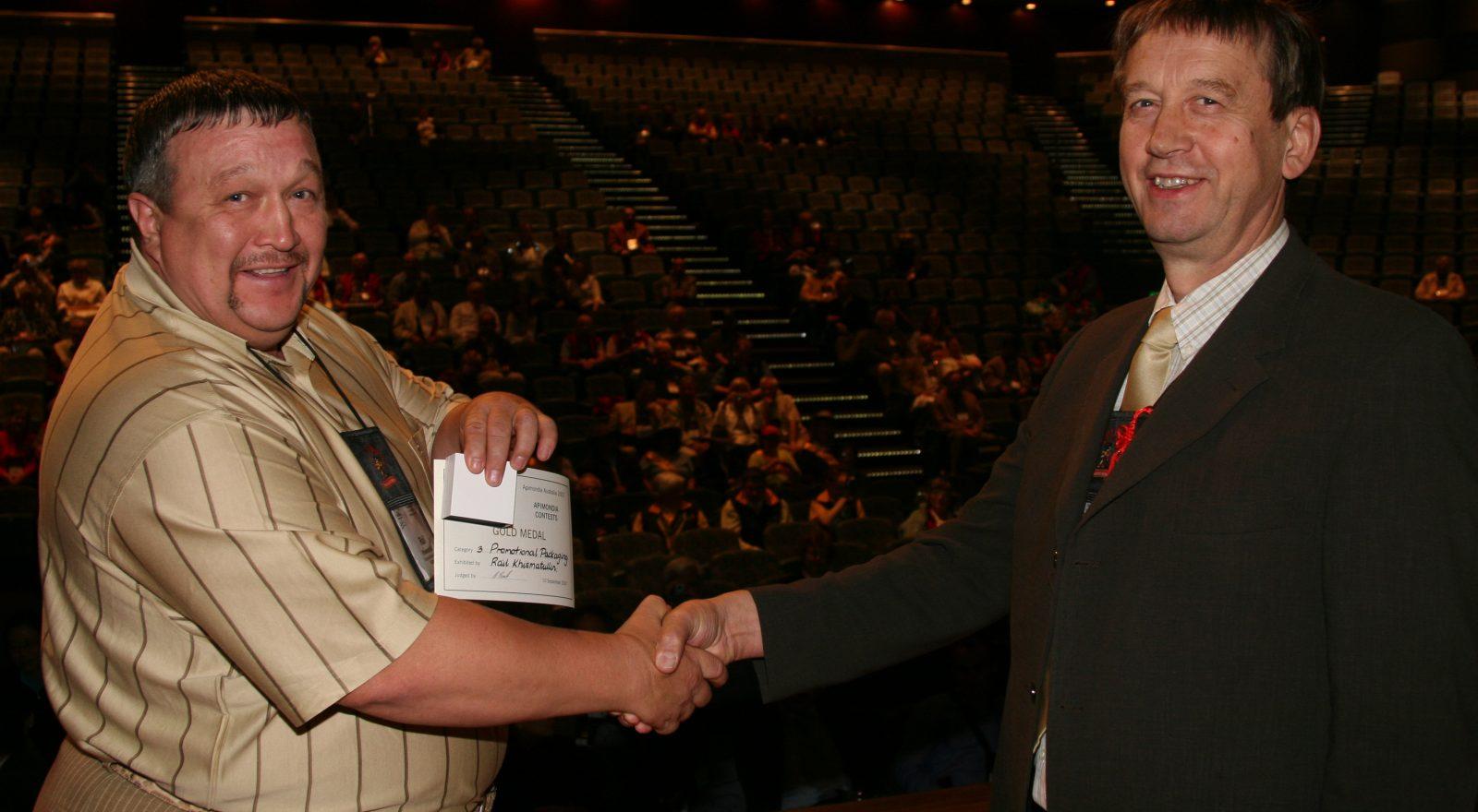 Церемония награждения 12.09.2007 14-40-51