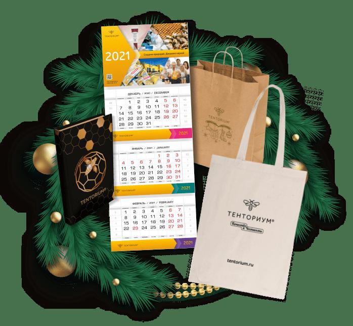 Фирменные бизнес-сувениры к новому году от Тенториум