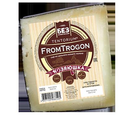 Сыр ФромТрогон из козьего молока 735 руб.