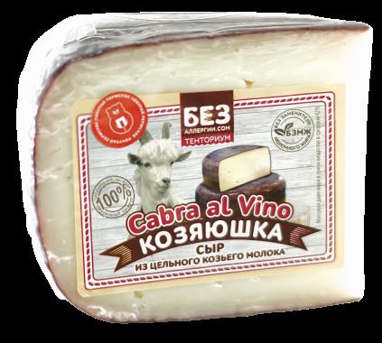 Сыр Пьяная коза 382 руб.