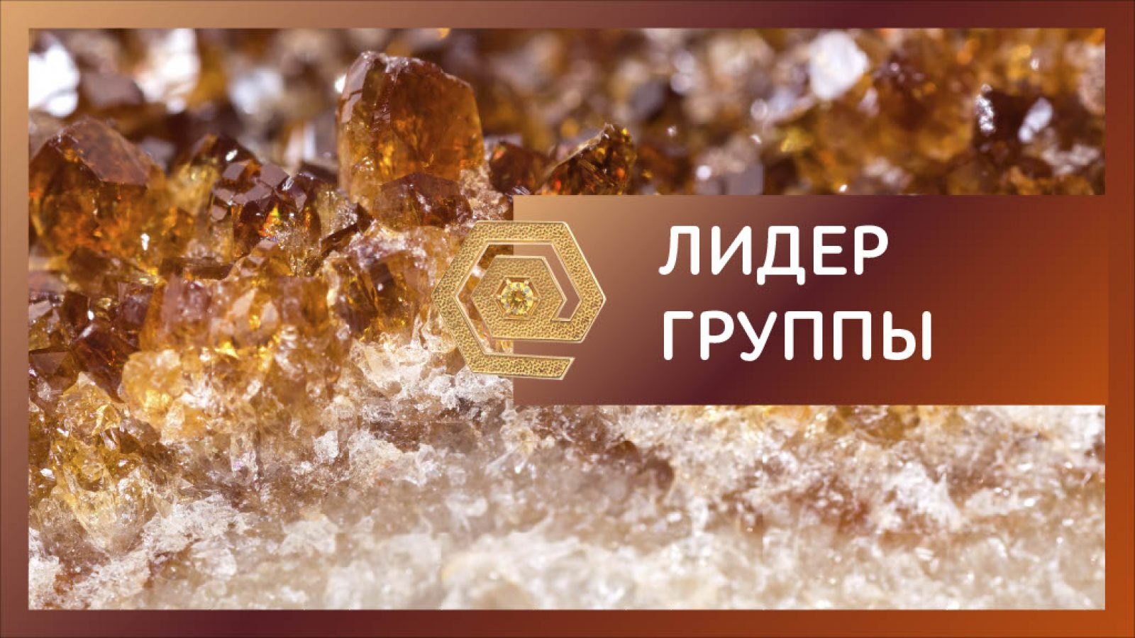 SHTV-2020-_-E-TL-TBTV-TVTGTBTL-TL-TB-TB-_69-TBTVTA1024_42