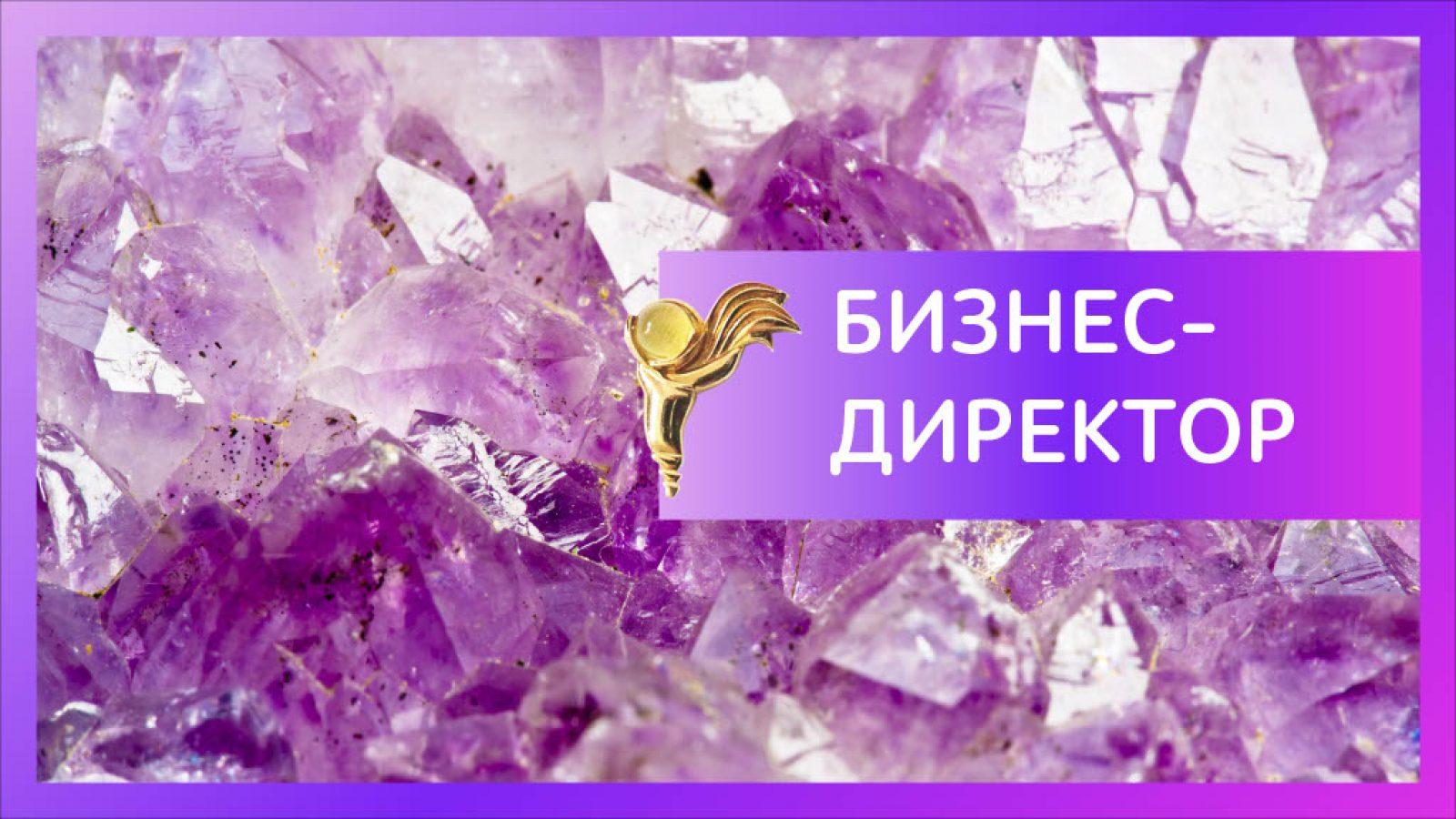 SHTV-2020-_-E-TL-TBTV-TVTGTBTL-TL-TB-TB-_69-TBTVTA1024_54