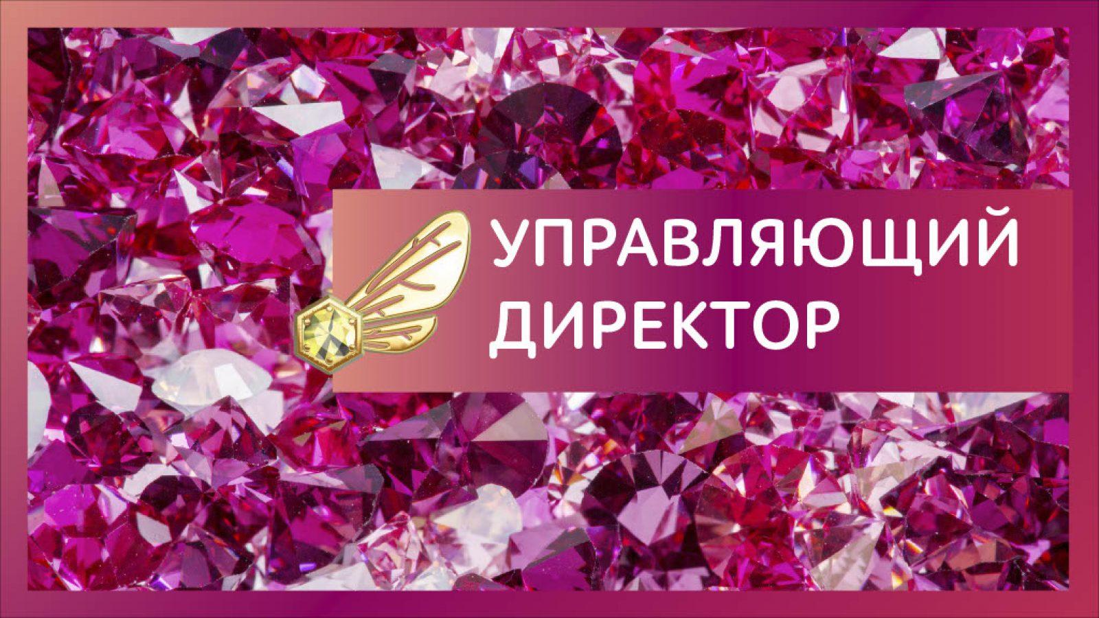 SHTV-2020-_-E-TL-TBTV-TVTGTBTL-TL-TB-TB-_69-TBTVTA1024_59