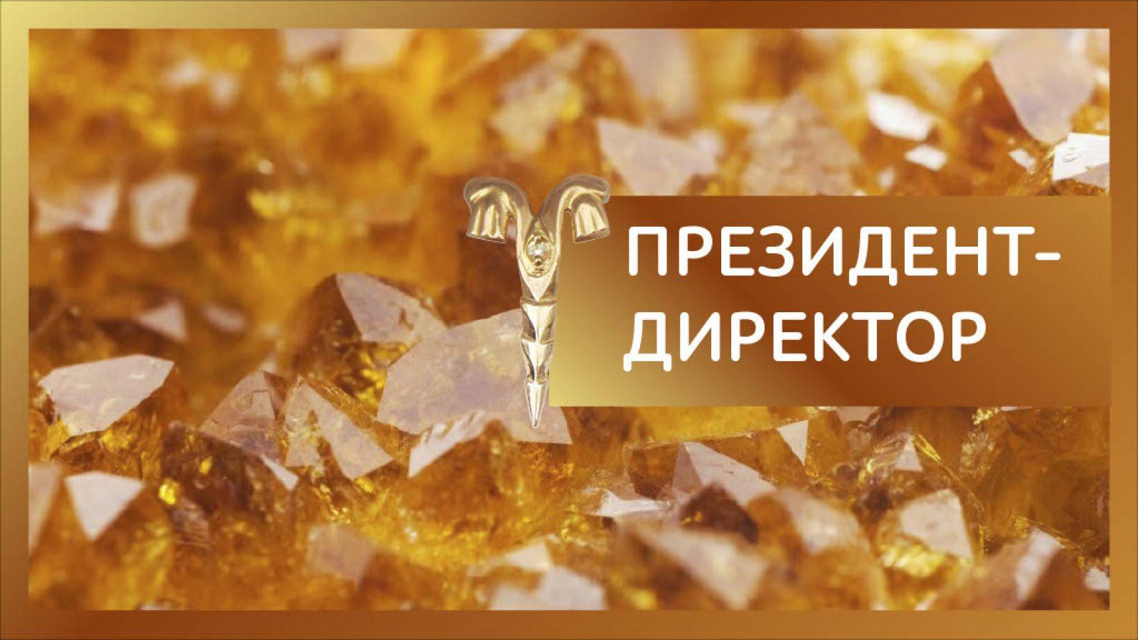 SHTV-2020-_-E-TL-TBTV-TVTGTBTL-TL-TB-TB-_69-TBTVTA1024_62