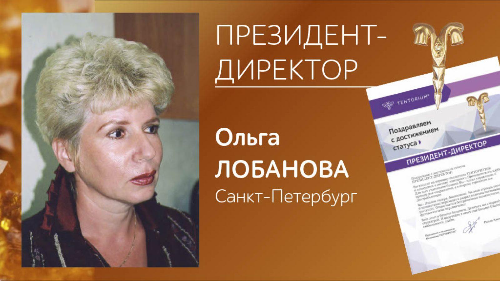 SHTV-2020-_-E-TL-TBTV-TVTGTBTL-TL-TB-TB-_69-TBTVTA1024_66