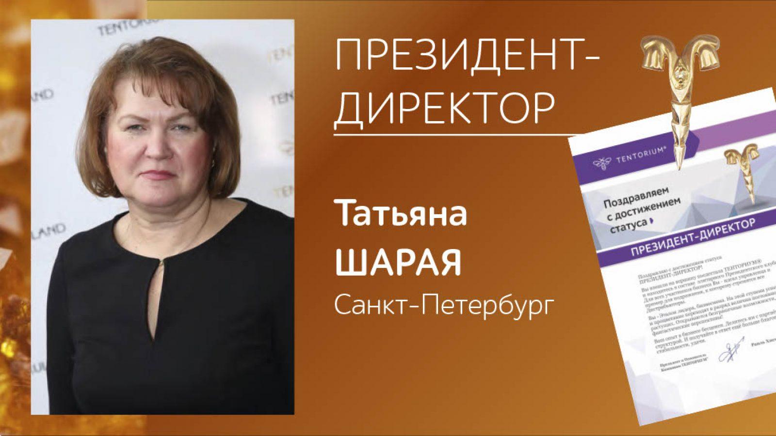 SHTV-2020-_-E-TL-TBTV-TVTGTBTL-TL-TB-TB-_69-TBTVTA1024_69