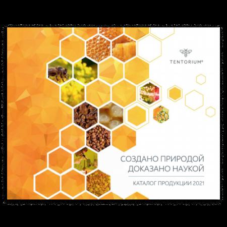 Каталог продукции 2021 110 руб.