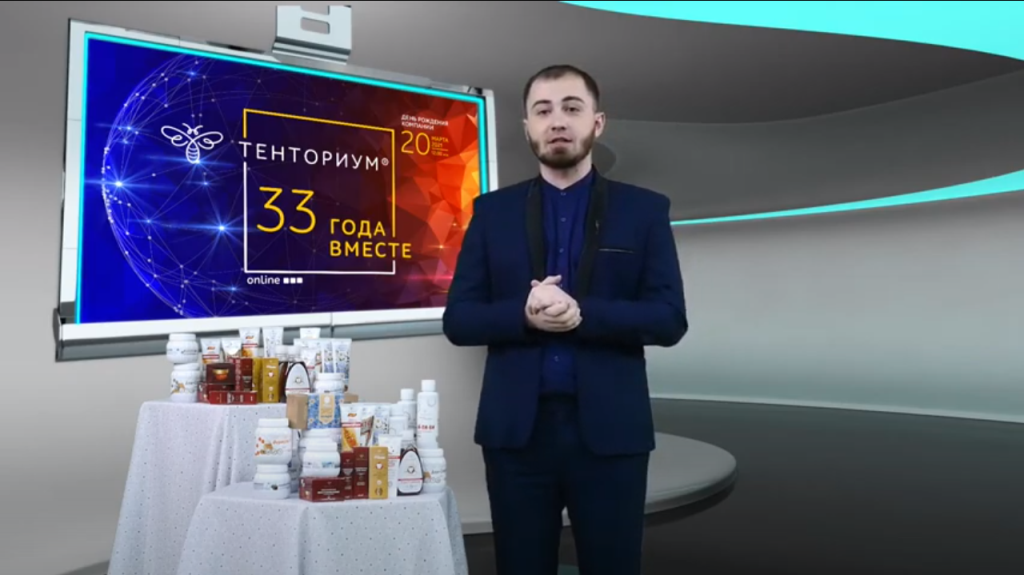 ТЕНТОРИУМ® «33 ГОДА ВМЕСТЕ»: зажигательный праздник для всех