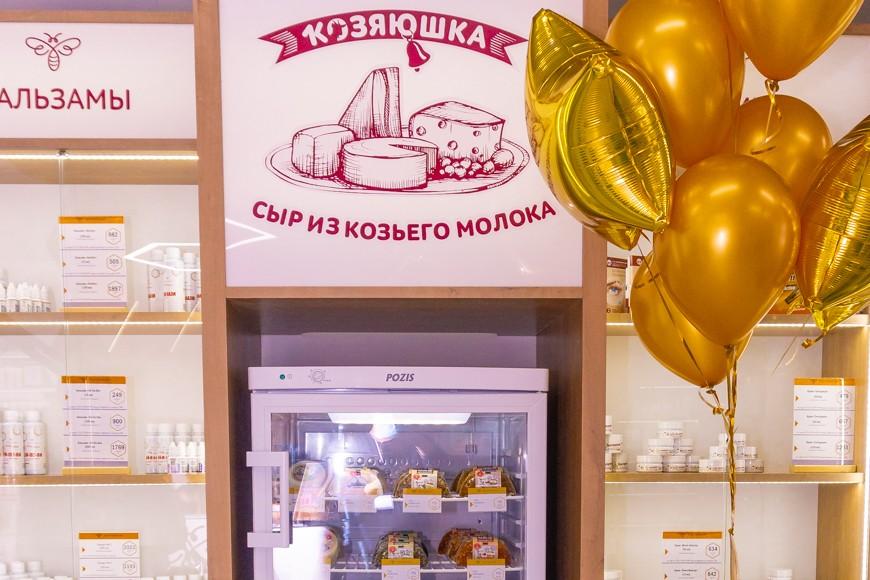 В центре Перми открыт новый флагманский магазин ТЕНТОРИУМ®