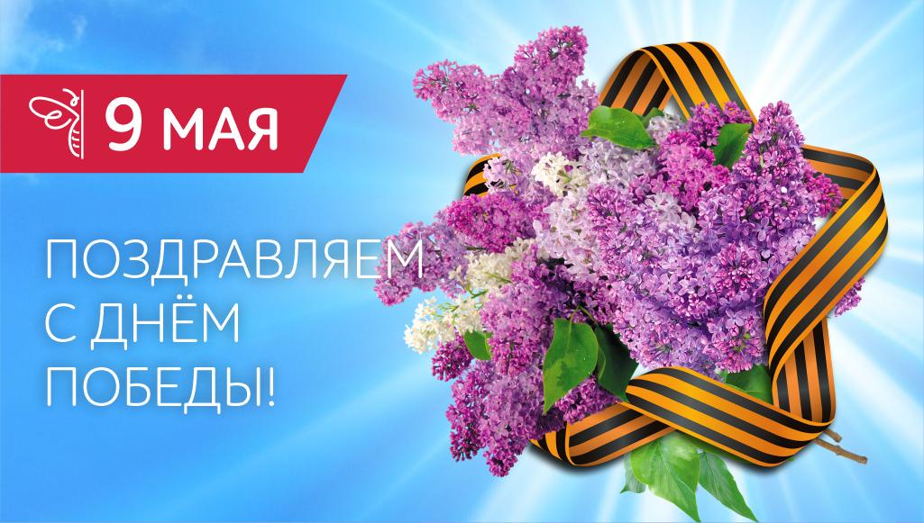 День Победы — великий праздник для всей страны.